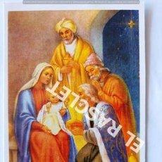 Postales: ANTIGÜA POSTAL FELICITACIÓN DE NAVIDAD. Lote 199215146
