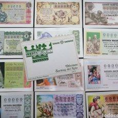 Postales: LOTE DE 12 POSTALES LOTERÍA NACIONAL SORTEO DEL NIÑO. Lote 199288427