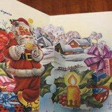 Postales: FELICITACION ANTIGUA TROQUELADA DE NATAL NAVIDAD. Lote 200129095