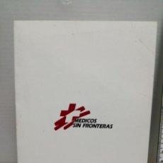 Postales: POSTAL NAVIDAD MÉDICOS SIN FRONTERAS 1994 . Lote 201812961