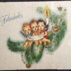 Postales: 6052B - FREIXAS - ANTIGUA POSTAL EDICIONES FREIXAS M.C. 9 - PURPURINAS- DIPTICA 13X11 CM- DATA 1952. Lote 204593565