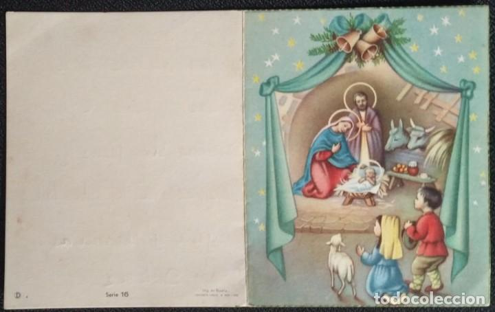 Postales: 6054B - HERMOSA Y ANTIGUA POSTAL NAVIDEÑA - EDICIONES D 4- SERIE 16- DIPTICA 12,5X10,3 CM - 1959 - Foto 2 - 204601838