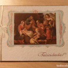 Postales: PN 25 ANTIGUA PEQUEÑA FELICITACIÓN NAVIDEÑA DOBLE - BARCELONA 1948 - 11CM X 8.50CM. Lote 205842322