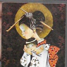 Postales: FELICITACION NAVIDAD * VIRGEN JAPONESA CON EL NIÑO * (18,50 X 10,50). Lote 206281042