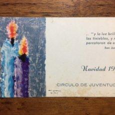 Postales: TARJETA POSTAL FELICITACIÓN NAVIDAD CIRCULO DE JUVENTUDES 1966. Lote 206383651