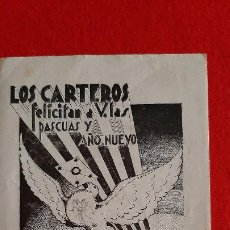 Postales: FELICITACION NAVIDAD EL CARTERO LOS CARTEROS 1939 1940 VALENCIA JFN 158. Lote 206828502