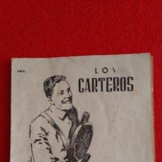Postales: FELICITACION NAVIDAD EL CARTERO LOS CARTEROS 1944 VALENCIA JFN 161. Lote 206828735
