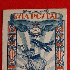 Postales: FELICITACION NAVIDAD EL CARTERO 1929 GUIA POSTAL CON TARIFAS VALENCIA JFN 162. Lote 206828857