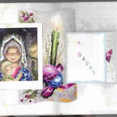 Postales: FELICITACION TROQUELADA NAVIDAD 1966. Lote 207500922