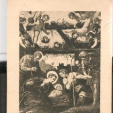 Postales: FELICITACIÓN NAVIDEÑA. MAISSA. MOLINERIA Y ACCESORIOS INDUSTRIALES SANCHO. BARCELONA, 1956.. Lote 211268782