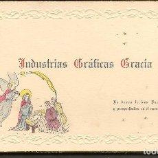 Postales: FELICITACIÓN NAVIDEÑA. INDUSTRIAS GRÁFICAS GRACIA. AÑOS ´50. (P/C53). Lote 211271832