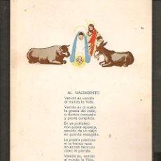 Postales: FELICITACIÓN NAVIDEÑA. AGENCIA COMERCIAL JOSÉ MINCHERO. SAN SEBASTIÁN, 1961 - 1962. (P/C53). Lote 211277134