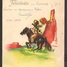 Postales: FELICITACIÓN NAVIDEÑA PANORÁMICA. DEDICADA. AÑO 1959 - 1960. (P/C53). Lote 211277360