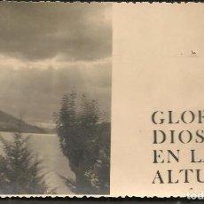 Postales: FELICITACION NAVIDEÑA. DEDICADA. 1964. (P/C53). Lote 211386792