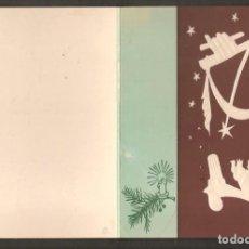 Postales: FELICITACION NAVIDEÑA. MANUFACTURA GENERAL SAQUERA. FEDERICO HERÁNDEZ. BARCELONA, 1956. (P/C53). Lote 211387714