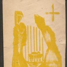 Postales: FELICITACION NAVIDEÑA. RICARDO DE BEASCOA. NAVIDAD 1959. (P/C53). Lote 211388607