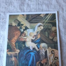 Postales: 1874 FELICITACIÓN NAVIDEÑA ASOCIACIÓN PINTADO BOCA Y PIE MADRID NÚMERO 8901 ADORACIÓN ESCRITA. Lote 212176588