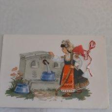 Postales: 1969 SOFIA FELICITACIÓN NAVIDEÑA. Lote 213680852