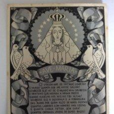 Postales: POSTAL CIRCULADO, EDITADO EN PORTUGAL EN 1950. 10,5 X 14,5. DIBUJO DE ANTONIO LINO. RARO. Lote 214219078