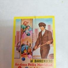 Postales: FELICITACION EL BARRENDERO LES DESEA FELIZ NAVIDAD Y AÑO NUEVO. Lote 214446371