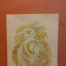 Postales: LA VIRGEN Y EL NIÑO. GASSÓ. NADAL DE L'EXILIAT. DÍPTICO.. Lote 216018558