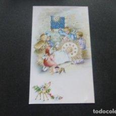 Postales: FELICITACION NAVIDAD NURIA BARÓ ILUSTRADORA 8,5 X 13,5 CMTS. Lote 216440033