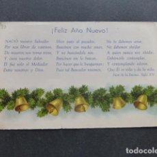 Postales: FELIZ AÑO NUEVO VILLANCICO JUAN DE LA ENCINA POSTAL. Lote 216535626