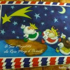 Postales: CARTA A SES MAJESTATS ELS REIS MAGS D 'ORIENT ( REYES MAGOS ) ( LOT 50 UNITATS ). Lote 217701613