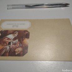 Postales: POSTAL FELICITACIÓN NAVIDAD. Lote 218847810