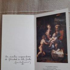 Postales: FELICITACION NAVIDAD EL CORTE INGLES - LA SAGRADA FAMILIA - 1988. Lote 220756241