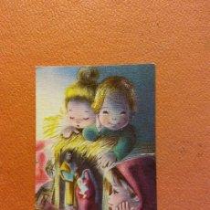 Postales: CONTEMPLACIÓN DE LA SAGRADA FAMILIA. TARJETA DE NAVIDAD. SIN USAR. MEDIDAS 9.5*6 CM. Lote 221801135