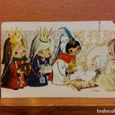Postales: VISITA DE LOS REYES MAGOS. TARJETA DE NAVIDAD. SIN USAR. MEDIDAS 9.5*6 CM. Lote 221801192