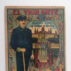Postales: POSTAL - EL VIGILANTE - FELICITACIÓN NAVIDEÑA. Lote 222589565