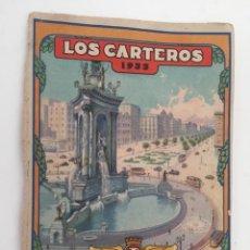 Postales: POSTAL - LOS CARTEROS - FELICITACIÓN NAVIDEÑA. Lote 222589733