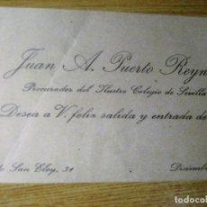 Postales: TARJETA VISITA Y FELICITACION NAVIDAD . PROCURADOR DEL ILUSTRE COLEGIO SEVILLA . 1917. Lote 223037668