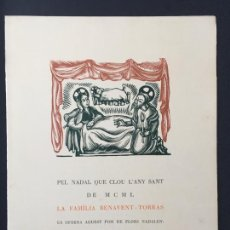 Postales: POSTAL NAVIDAD FAMILIA BENAVENT - TORRAS BARCELONA 1950 ANTONI GELABERT. Lote 223809820