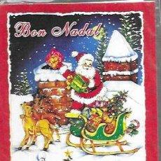 Postales: FELICITACION NAVIDAD * PAPÁ NOEL REPARTIENDO REGALOS * CON SOBRE Y FUNDA. Lote 224475985