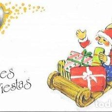Postales: FELICITACION NAVIDAD ARTIS MUTI * PAPÁ NOEL * 1987. Lote 225020648