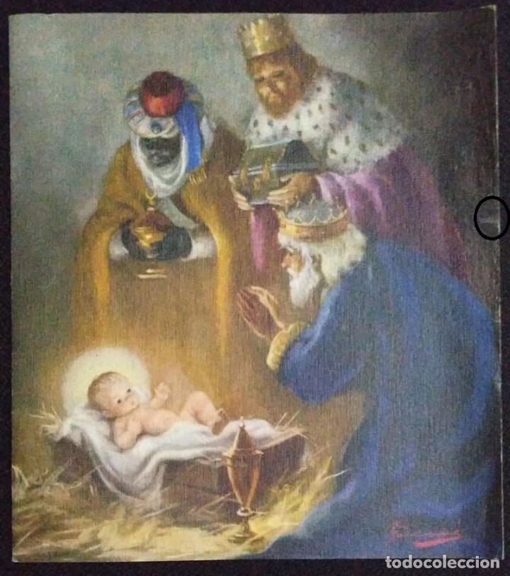 Postales: 0685L -GUARNÉ - OFRENDAS DE LOS REYES MAGOS-EDICIONES SABADELL- GREVOL 6187- DIPTICA 17X15 CM - Foto 3 - 230734530