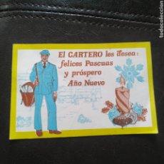 Postales: TARJETA DE FELICITACIÓN NAVIDEÑA POSTAL NAVIDAD CORREOS CARTERO DESEA FELIZ NAVIDAD 1982. Lote 231588775