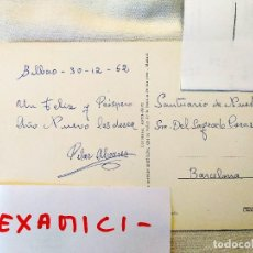 Postales: 1962 - FELICITACIÓN NAVIDEÑA - MOTIVO PINTADO CON LA BOCA. Lote 236614240