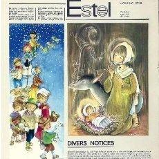 Postales: 4950A - ROSER PUIG - ESTEL EDICIONES SABADELL SERIE 4340- DIPTICA 16,5X12 CM - DATA 1966. Lote 116722499