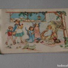 Postales: POSTAL DE NAVIDAD DE Mª ROSA LLONGUERAS. J.R.B. B. 14 X 9 CM. NO ESCRITA.. Lote 245385505