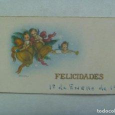 Postales: PEQUEÑA TARJETA DE FELICITACION, DIBUJO DE FREIXAS . ESCRITA EN 1958. Lote 245466120