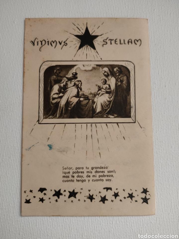 ESTAMPA DEL NACIMIENTO. APROXIMADAMENTE DE 1948. (Postales - Postales Temáticas - Navidad)