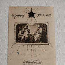 Postales: ESTAMPA DEL NACIMIENTO. APROXIMADAMENTE DE 1948.. Lote 253446380