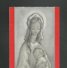 Postales: FFELICITACION CIRCULADA COLEGIO INFANTA MARIA TEWRESA DIA DE LA MADRE 1969 EDITA ORTIZ X287. Lote 254120940
