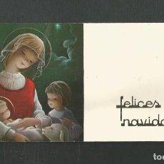 Postales: FELICITACION NAVIDAD CIRCULADA EDITA L.T 188.4. Lote 254121125