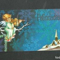 Postales: FELICITACION NAVIDAD CIRCULADA SIN EDITORIAL. Lote 254122575