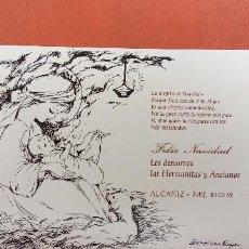 Postales: TARJETA DE NAVIDAD. NACIMIENTO. SENCILLA. Lote 254723290